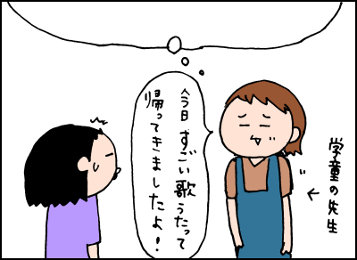20190713_04
