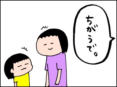 20190719_02