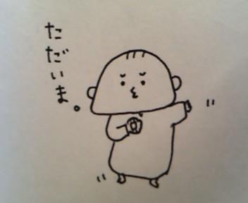 ハナペコブログ-P2011_0909_194359.JPG