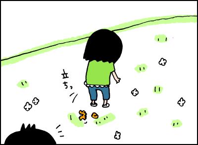 20180612_02