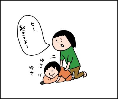 20190606_06