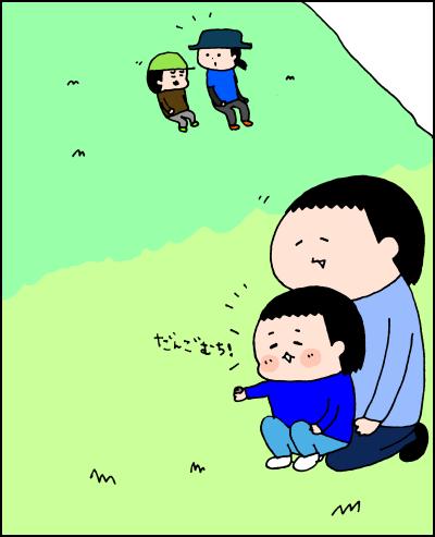 0522003