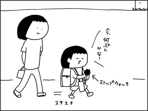 2020062101