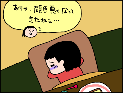 20180106_09