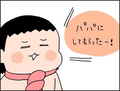 0116009