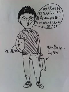 ハナペコブログ-P2011_0909_073105.JPG