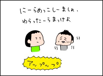 20180611_02