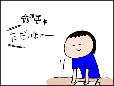 20180702_03