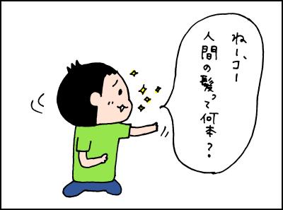 20190703_04