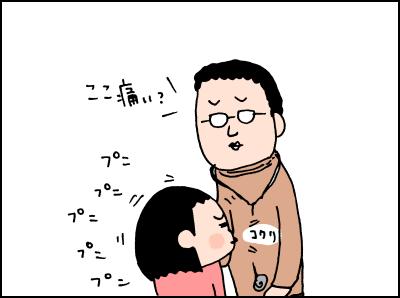 0123004