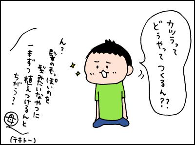 20190703_02