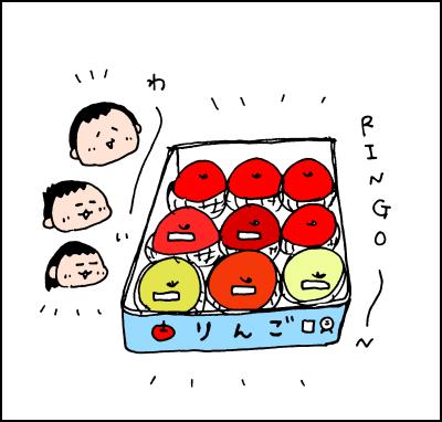 20190123_01