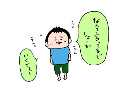 20180804_01