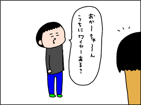 2019112804