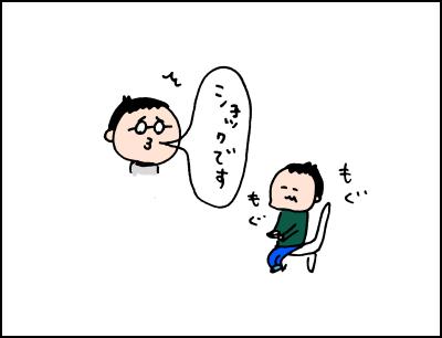 20190508_26