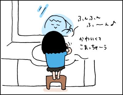 20180601_01