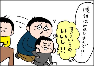 20181015_04