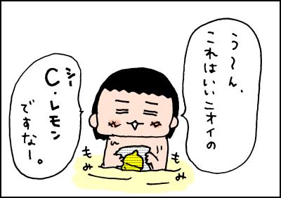 20190130_03