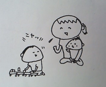 ハナペコブログ-P2011_0909_080557.JPG
