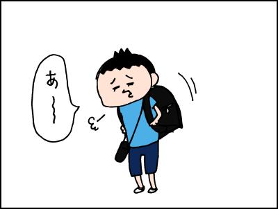 20190906_01
