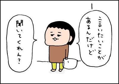 20181107_03