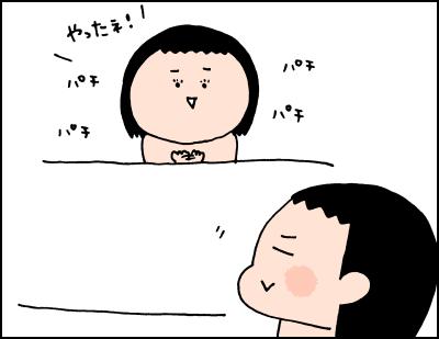 0223004