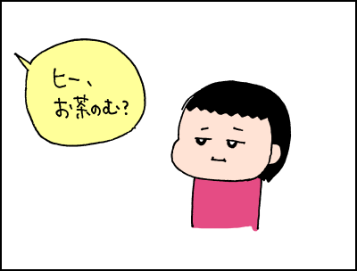 20180125_01