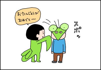 20180121_05
