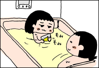 20190130_02
