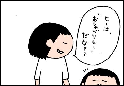 20190813_02