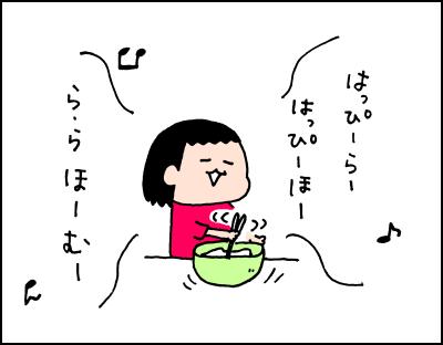 20190824_08