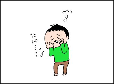 20180416_01