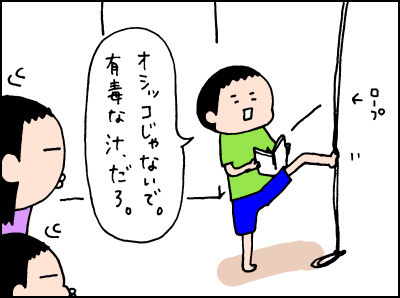 20190719_03