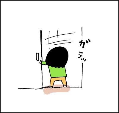 20190123_05