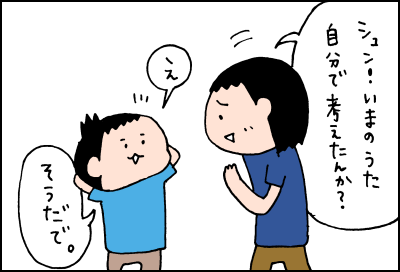 20190713_07