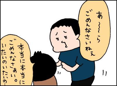 20180807_07