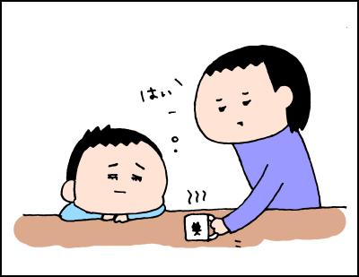 0625003