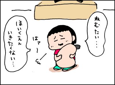 20190902_05
