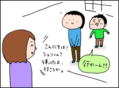 20180416_04