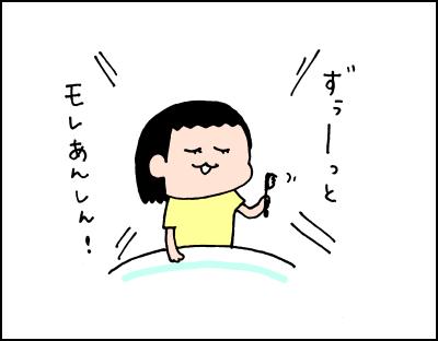 20190824_07