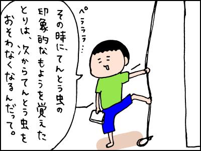 20190719_07
