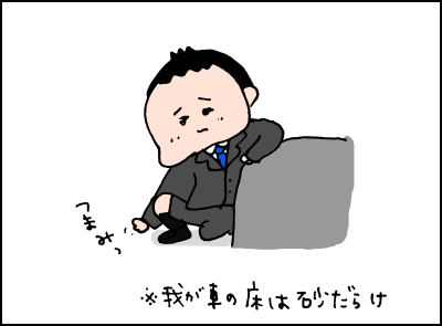 20180520_06