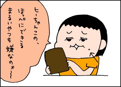20180808_06