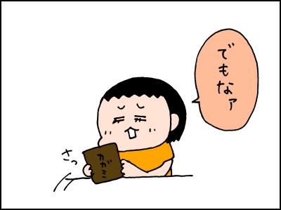 20180808_05