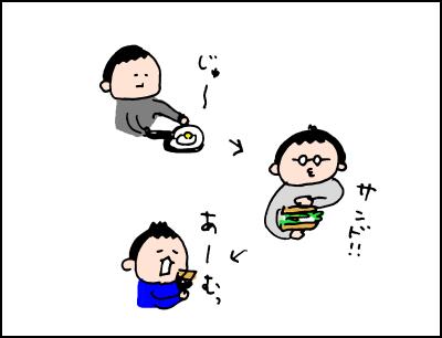20190508_24