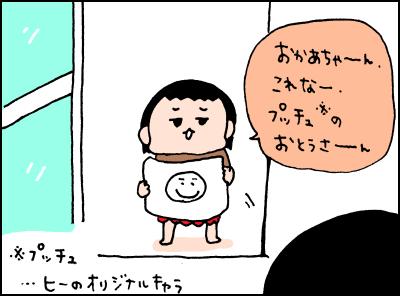 20180523_03