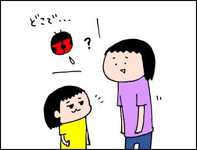 20190719_01