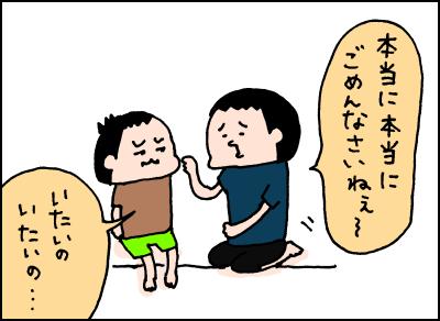 20180807_04