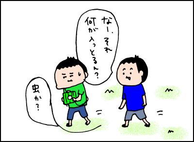 20181005_04