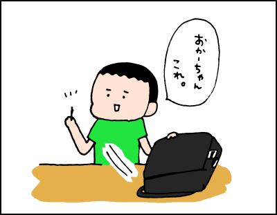 20190614_06